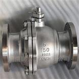 Q41F-150LB美标双相钢2205球阀