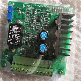 HNC-1085HNC比例阀放大器