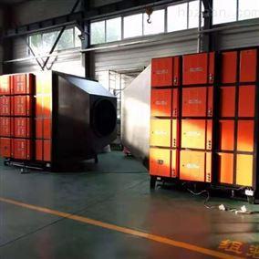 FOM-EP固化炉油烟净化器