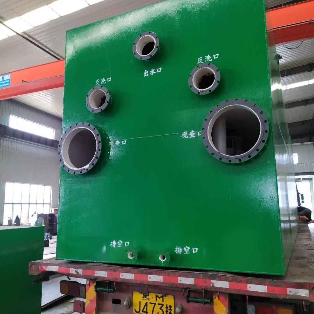 潍坊英清环保重力式一体化净水设备