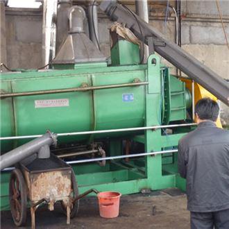 干燥机饲料添加剂空心桨叶干燥机 预付定金