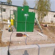 中藥加工污水處理設備工藝