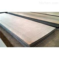 出口造纸厂浆塔项目不锈钢复合板
