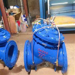 河南多功能水泵控制閥廠家