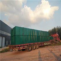 地埋式一体化污水处理设备达标厂家