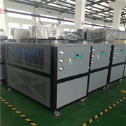 BS-02WS可移动式节能冷水机厂家