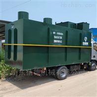 BD疗养院污水处理设备
