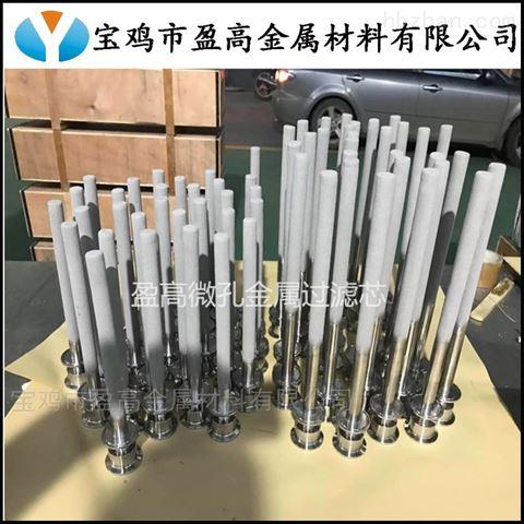 高效煤质二甲醚多孔不绣钢粉末烧结滤芯