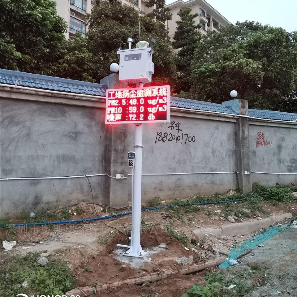 河南工地TSP监测设备专项治理扬尘污染