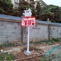 OSEN-6C河南工地TSP监测设备专项治理扬尘污染