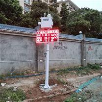 河南工地TSP监测雷竞技官网app专项治理扬尘污染