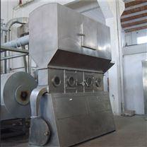 三氯生卧式沸腾干燥机
