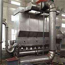 明矾箱式沸腾干燥机