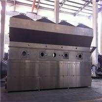 精芴箱式沸腾干燥机