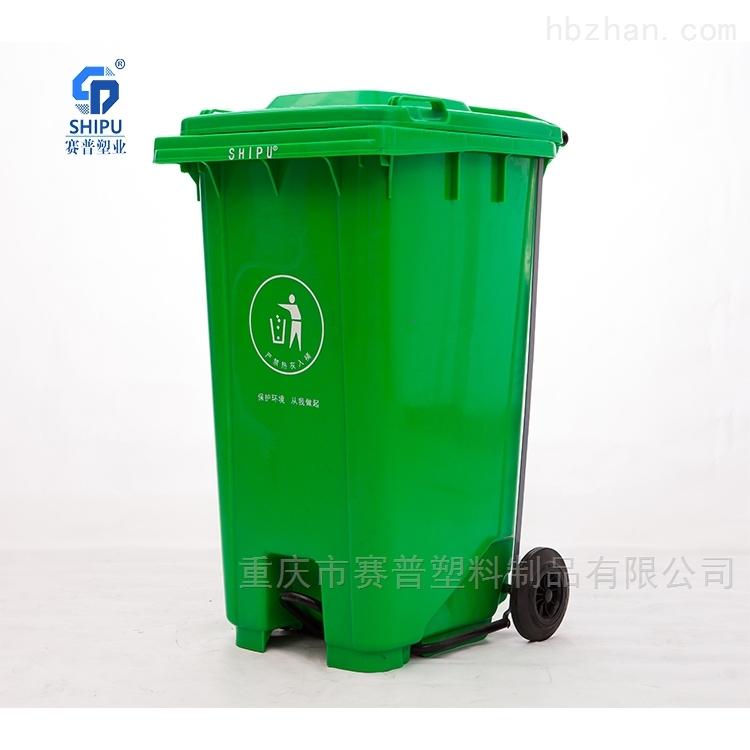 医疗塑料垃圾桶  脚踏式翻盖垃圾箱