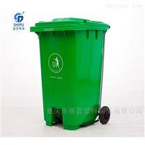 120升中间脚踩垃圾桶 户外脚踏式垃圾箱