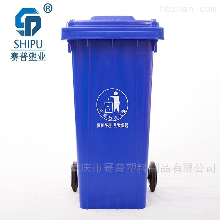 重庆带轮子盖子可移动翻盖塑料垃圾桶