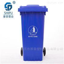 合川240升环卫专用挂车塑料垃圾桶全新料