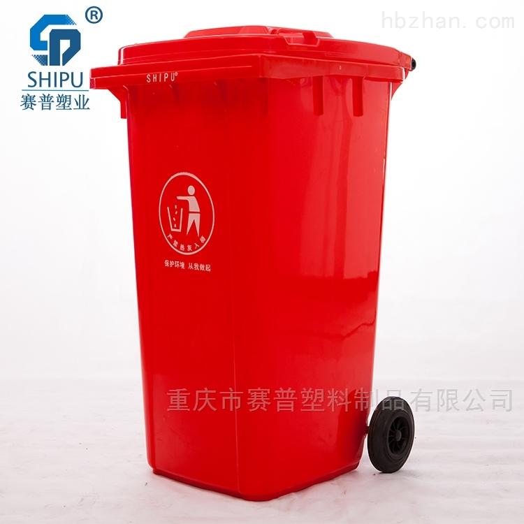 塑料环卫垃圾桶可烫金
