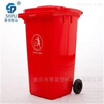 黔江户外塑料环卫垃圾桶价格