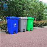 分类脚踏垃圾箱240L塑料环卫垃圾桶