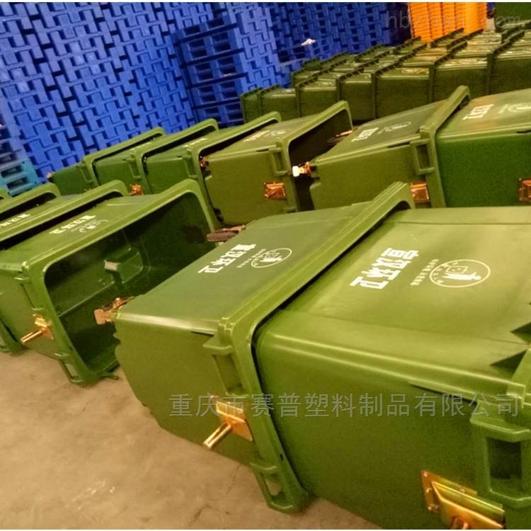 660升大型垃圾车 物业环卫塑料垃圾桶