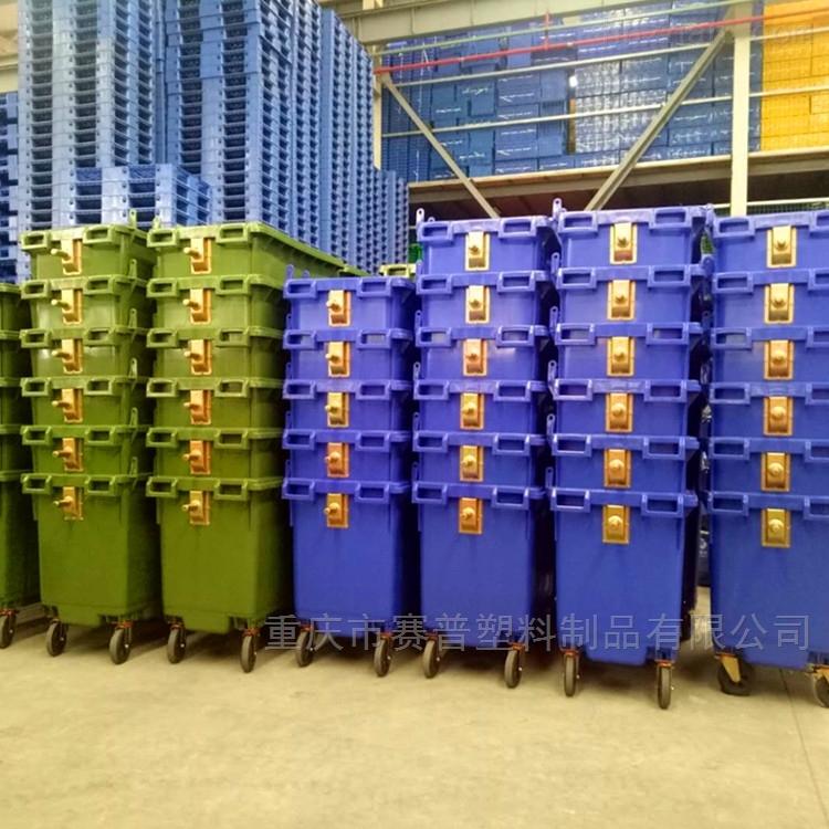 660L环卫挂车方形塑料垃圾桶重庆厂家定做