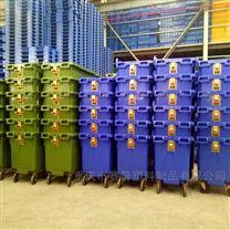 大型分类环卫垃圾桶 户外塑料环保垃圾箱