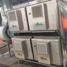 工厂油烟净化环保设备