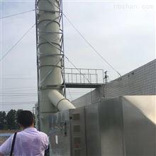 工业油烟分离器