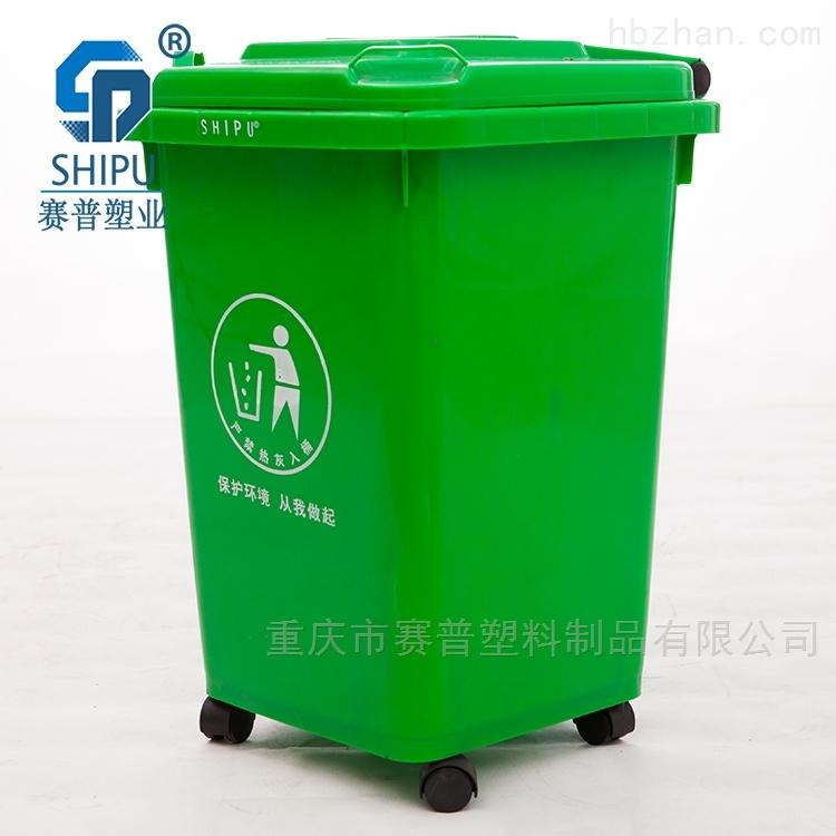 车站塑料环卫垃圾桶