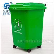 带轮子塑料垃圾桶生产厂家 50升分类垃圾箱