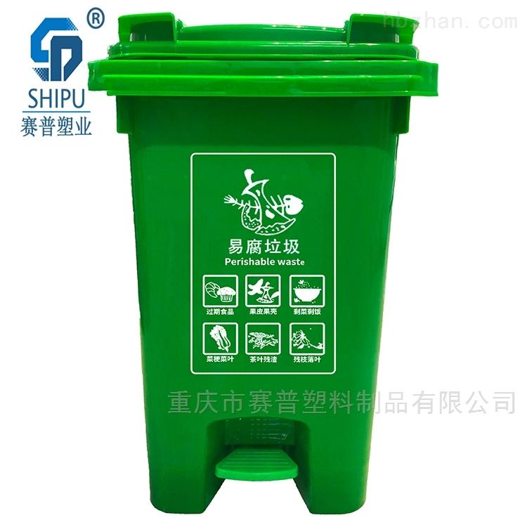 彭水60升脚踏式翻盖垃圾桶生产厂家