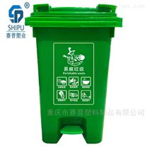 哪里有卖垃圾箱的 脚踏式垃圾桶哪个品牌好