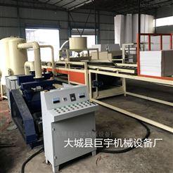 全自动硅质聚苯保温板生产设备