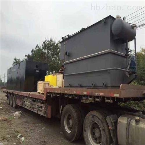 安达市一体化屠宰废水处理设备