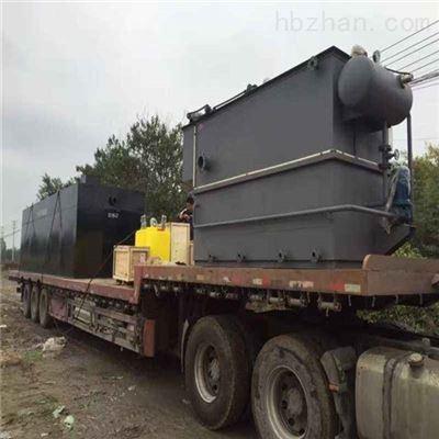 RCYTH安达市一体化屠宰废水处理设备推荐