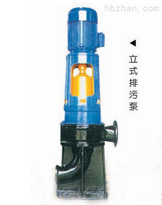 污水处理用污泥回流泵