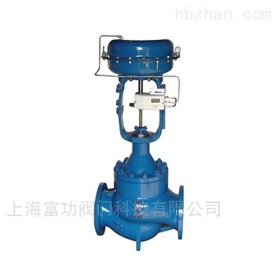 HCB气动平衡笼式调节阀