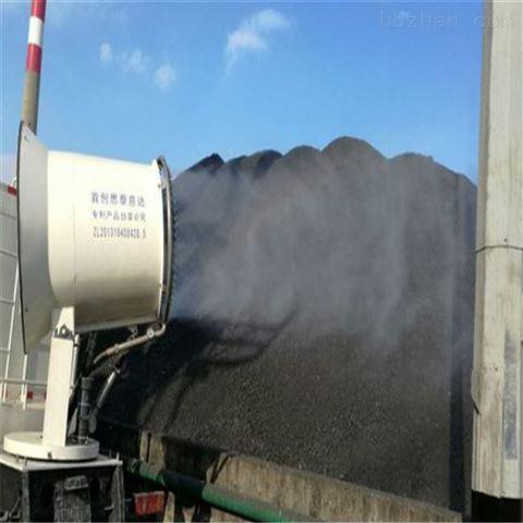煤炭运输抑尘剂使用方法