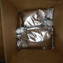襄樊 鍋爐停爐保養劑廠家價格