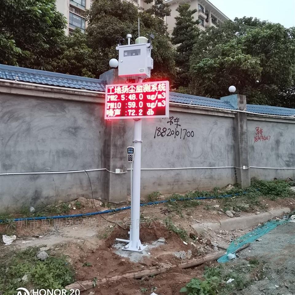 东莞施工扬尘与在线监测设备的管控
