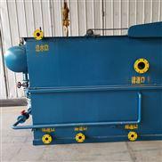 驻马店处理生活污水处理装置厂家定制发货