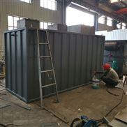吕梁学校生活污水处理设备达标处理
