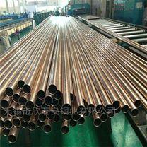 超低温用小口径C70600铜镍管