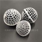 100mm塑料网笼球