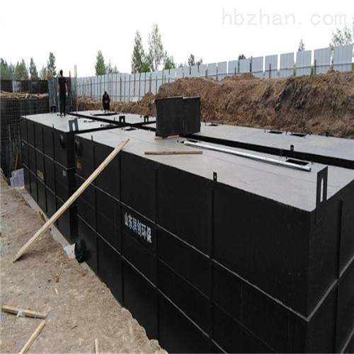 北安市一体化屠宰废水处理设备招商
