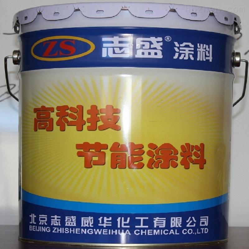 耐强氧化防腐涂料