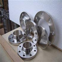 小口径WN不锈钢对焊法兰批发厂家