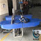 FQSB浮筒式射流曝气机生产厂家